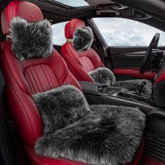 NATU  汽车新款澳洲进口纯羊毛座垫  汽车冬季羊毛坐垫  七件套  带头枕腰靠图片