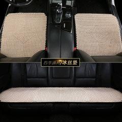 NATU 汽车新款夏季纯手编冰丝三件套座垫 夏季手编冰丝凉垫  汽车夏季透气冰丝坐垫图片