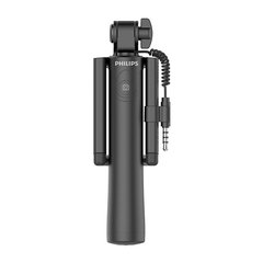 Philips/飞利浦 线控自拍杆 DLK36005L苹果HUAWEI/华为 畅享通用迷你可折叠伸缩直拉式自拍神器 手机支架图片