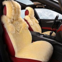 NATU   汽车新款澳洲进口羊毛座垫  汽车纯羊毛冬季高档坐垫图片