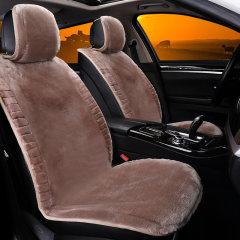 pinganzhe 汽车新款冬季羊毛座垫 汽车商务羊毛座垫 汽车坐垫图片