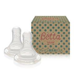 【包税】Betta/贝塔 新生儿婴儿智能/钻石系列奶嘴 0-1/1-3/3-6/6个月以上适用 日本原装 温柔呵护图片