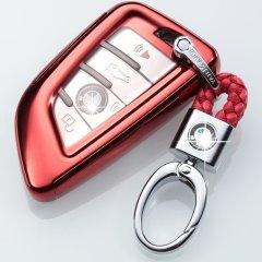 【奢品节可用券】pinganzhe新款宝马刀锋专用软胶全包钥匙包 钥匙壳 钥匙套 送钥匙扣两个深海蓝 宝马图片