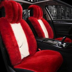 pinganzhe 汽车新款冬季羊毛坐垫  华尔兹汽车羊毛座垫  汽车座垫图片
