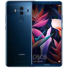 华为 HUAWEI Mate 10 Pro 全网通 6GB+128GB  移动联通电信4G手机 双卡双待图片