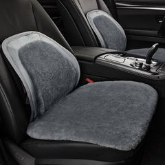 NATU  澳洲进口汽车冬季羊毛坐垫 汽车羊毛三件套带腰靠座垫  羊毛绒坐垫灰色图片
