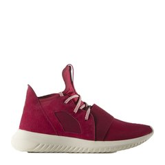 adidas/阿迪达斯  Tubular Defiant 三叶草小椰子 女士跑步鞋 S75902 S75903 180321图片