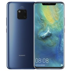 HUAWEI/华为 Mate20 Pro UD 屏内指纹版 8GB+128GB 全网通4G 手机 送运动蓝牙耳机+半年碎屏保障图片