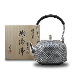 YRT/银荣堂  釜型 纯银 霰打 汤沸 5寸  容量1.5升  收藏品  日本原装进口图片