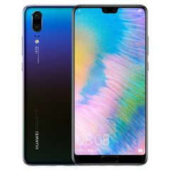 HUAWEI/华为 P20 6GB+128GB 全网通4G手机 双卡双待送一年碎屏保障图片