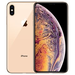 Apple iPhone XS Max (A2104) 64GB  移动联通电信4G手机 双卡双待图片