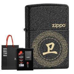zippo 【定制】打火机 百家姓刻字专属定制加工 +礼盒套装图片