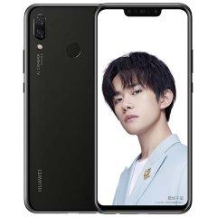 华为 HUAWEI nova3 6GB+128GB  移动4G版手机 双卡双待 送布艺蓝牙音箱图片