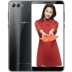 华为 HUAWEI nova 2S 四摄 6GB +64GB  移动联通电信4G手机 双卡双待图片