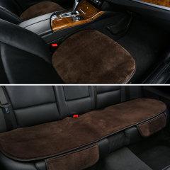 pinganzhe 汽车新款羊绒三件套短毛座垫  汽车羊毛坐垫  汽车冬季座垫图片