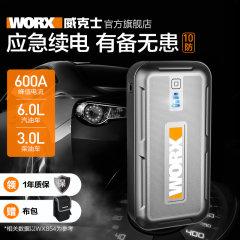 威克士WORX汽车应急启动电源备用打火搭电宝多功能便携车载充电宝图片