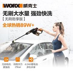 威克士WORX无线高压洗车机WG630E充电便携清洗机锂电水枪洗车神器图片
