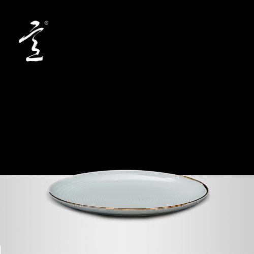大道造物 工意系列艺术家描金写意鱼形餐盘 家居酒店商务料理餐具