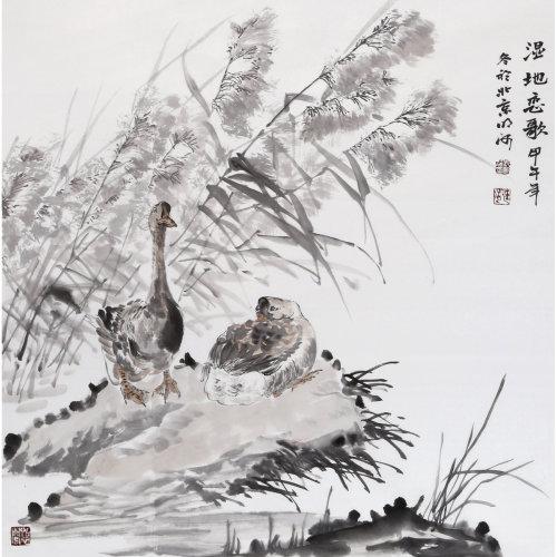 【jiuhan九翰藏画馆 传统水墨】张明河 《湿地恋歌》