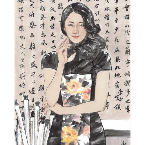 苗再新 《现代人物画》传统水墨 人物