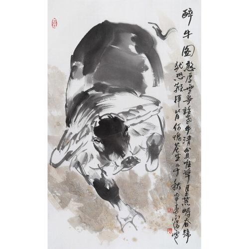 图 传统水墨 写意花鸟 寺库网