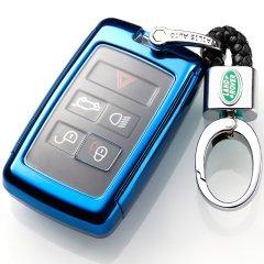 【奢品节可用券】pinganzhe 新款路虎 专用软胶全包钥匙包 钥匙壳 钥匙套 送钥匙扣两个红色. 路虎图片
