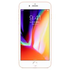 APPLE/苹果 iPhone 8 Plus (A1864) 双面玻璃 无线充电 视网膜显示屏 移动联通电信 全网通4G手机【原封国行正品】图片
