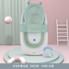 KISSOGNO KIDS/绮眠宝贝婴儿折叠浴盆宝宝洗澡盆大号新生儿童泡澡桶可坐躺图片