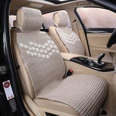 pinganzhe  汽车新款夏季冰丝凉垫 汽车夏季清凉座垫  汽车座垫图片
