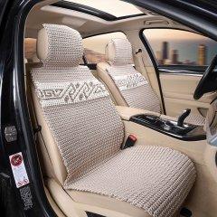 pinganzhe 汽车新款夏季冰丝凉垫 汽车夏季清凉座垫 汽车座椅垫图片
