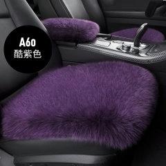 【奢品节可用券】NATU 汽车新款进口冬季长羊毛座垫 汽车长羊毛单片坐垫 汽车前排单片小方垫 座垫紫色单片图片